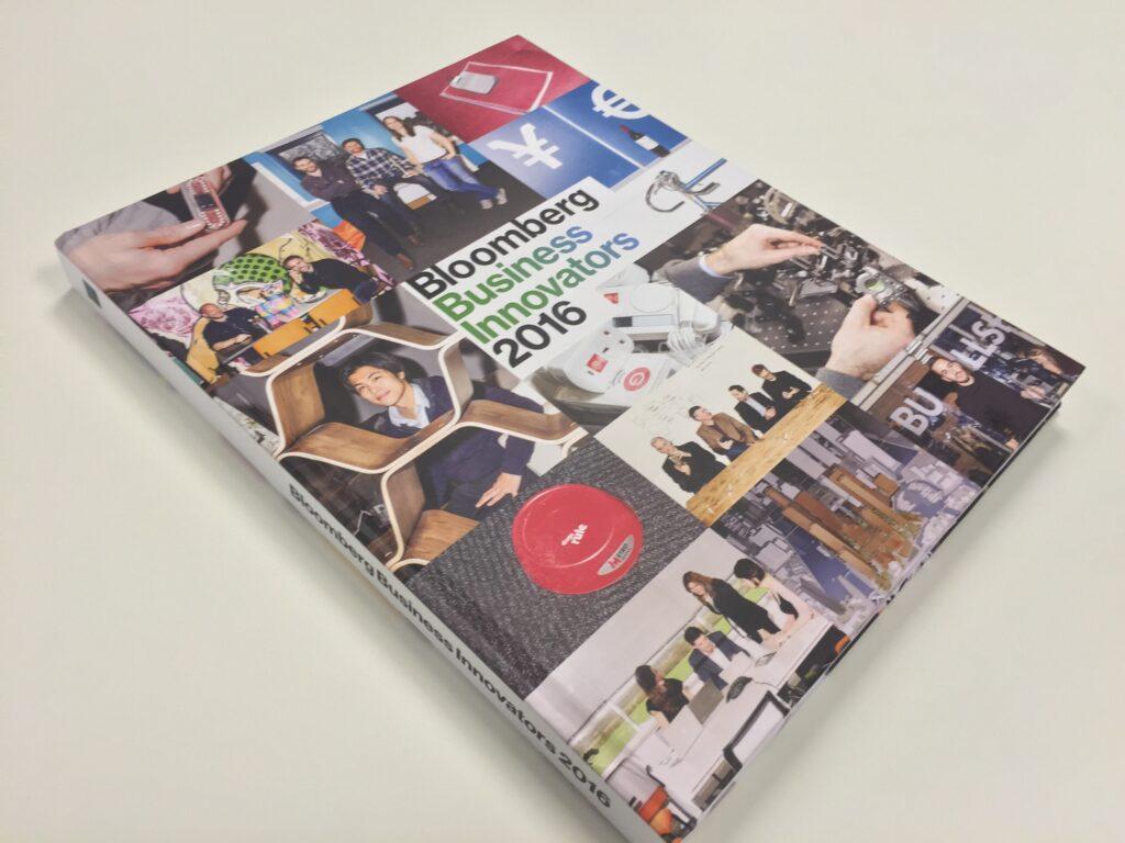 Bloomberg Business Innovators 2016